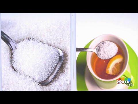 Дали диабет цариградско грозде