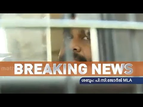 Actor Dileep's Bail Plea Rejected By High Court - Part  2    Mathrubhumi News
