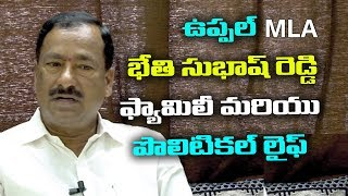 mlc ramulu naik says relationship with his father