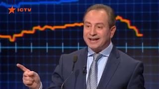 Томенко: Разъединение Украины - это уничтожение нашей истории