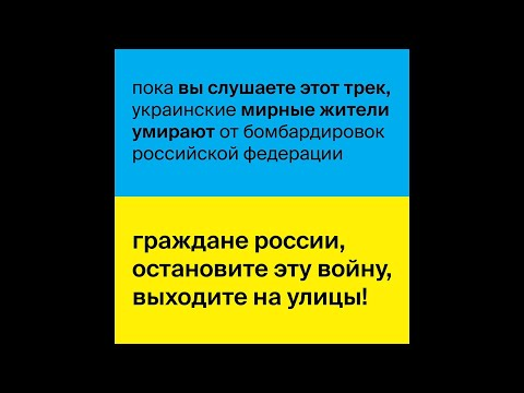 Rock-H / Рокаш feat. Maryna&Co - MLADA NEVI$TA