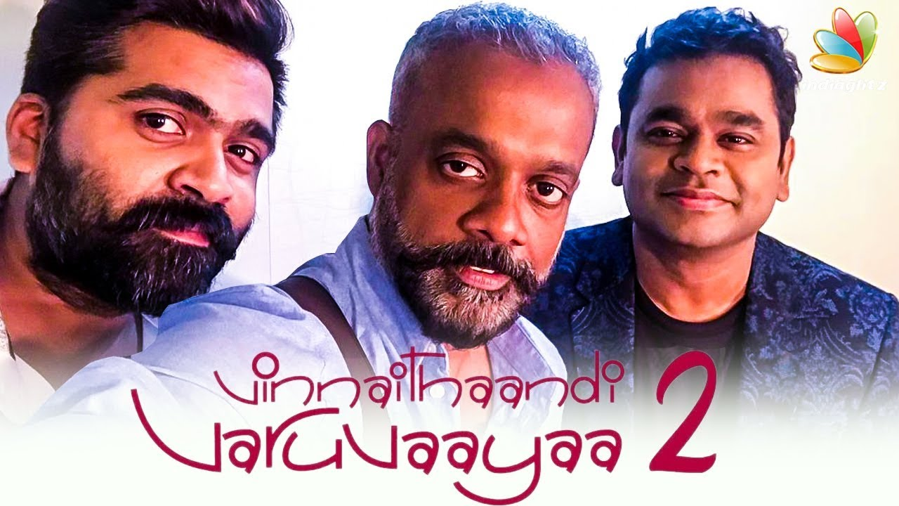 OFFICIAL : STR & Gautham Menon Join Hands Again | A.R.Rahman, Simbu | Hot News