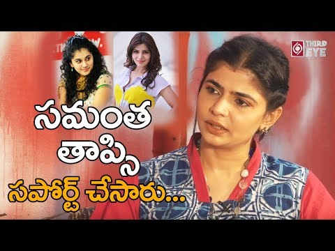 Samantha, Taapsee Supported Me | Singer Chinmayi Interview | ThirdEye