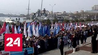 День возвращения Крыма начали отмечать в Хабаровске и Владивостоке