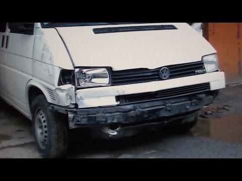 Фольксваген Т 4 . Часть 1. Кузовной ремонт.