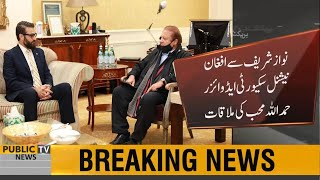 Another Controversy | Nawaz Sharif meets Afghan NSA Mohib who gave statements against Pakistan