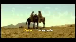 جعفر القشعمي _ انا الحر الرياحي اروع لطمية تحميل MP3