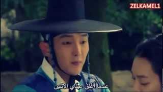 Jang Jae In _ Fantasy ost Arang and the Magistrate Arabic sub by ZELKAMEL1