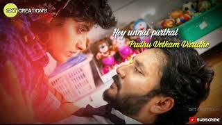 sathya serial zee tamil song lyrics in tamil - TH-Clip