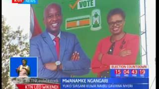 Mwanamke Ngangari : Bii. Njeri Muhara