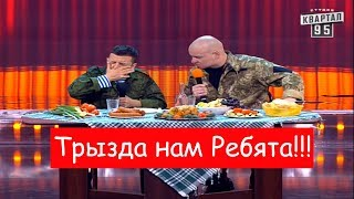 Трызда нам ребята! День ВДВ с лидерами ДНР и ЛНР - Этот Номер Порвал Зал До Слез