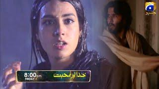 Drama Serial Khuda Aur Mohabbat Episode 26 Teaser   Khuda Aur Mohabbat EPi 25   Har Pal Geo