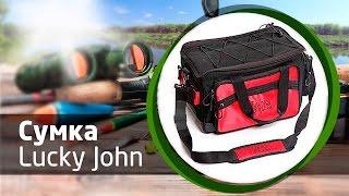 Сумка рыболовная lucky john advanced tackle bag