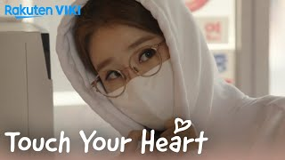 Touch Your Heart - EP7 | Let's Date!