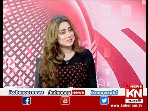 Kohenoor@9 14 December 2020 | Kohenoor News Pakistan