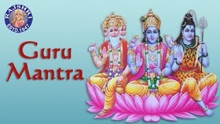 Guru Brahma Guru Vishnu | Guru Purnima Mantra With Lyrics