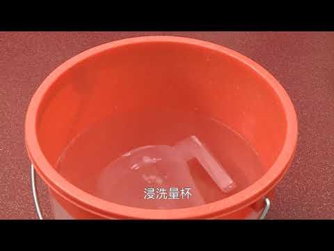 影片: 协助长者护理尿喉(简体)