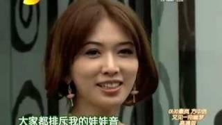 女神韩彩英艳光四射 李民浩让林志玲脸红心跳 - Part 5
