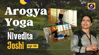 Arogya Yoga with Nivedita Joshi - Ep #16 - Download this Video in MP3, M4A, WEBM, MP4, 3GP