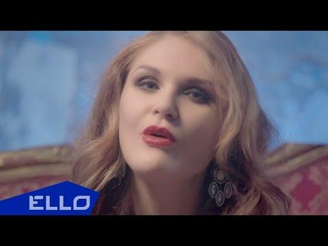 Лена Семенова - Я не знаю, как любить