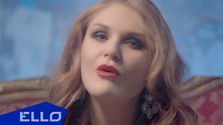 Лена Семенова - Я не знаю, как любить / ELLO UP^ /