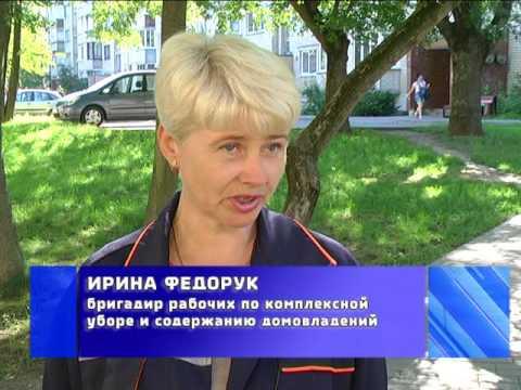 «Новости на Буг-ТВ»