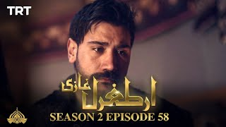 Ertugrul Ghazi Urdu | Episode 58 | Season 2