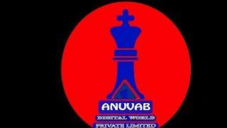 Bani Chakra ( Banglar Buke Protivar Khoje Part 2 )