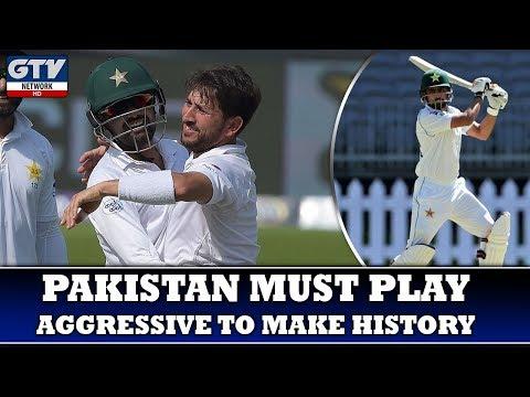 Pakistan must play aggressive to make history | Taufeeq Umar, Shabbir Ahmed | Sports Update 19th Nov