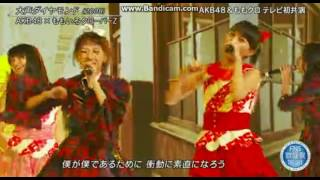 AKB48×ももいろクローバーZ大声ダイヤモンド2015FNS歌謡祭THELIVE2015.12.16