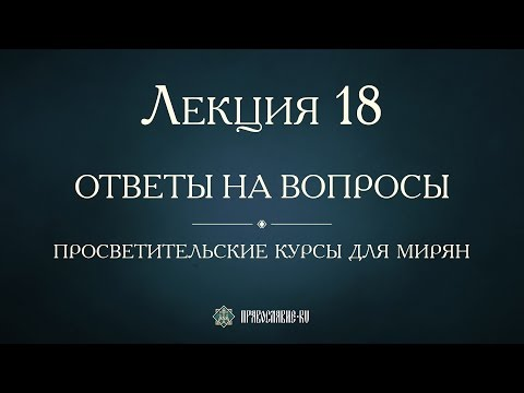 Адреса православных церквей в симферополе