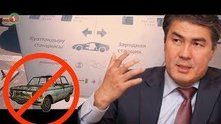 Астана шокирует! Самозарядка Электромобиля, Эко автомойка, Лес в городе и ТЭЦ обзор
