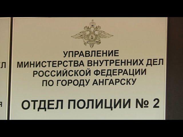 Средство от порчи за 160 000 рублей