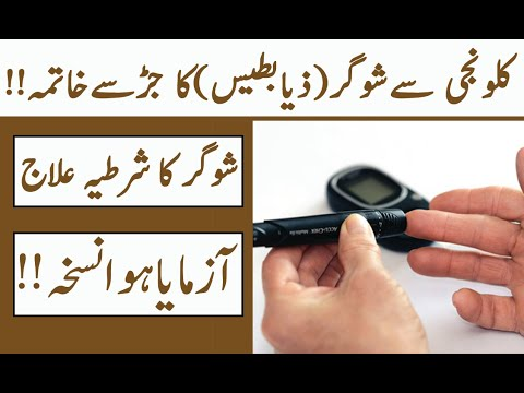 Perdre des suppléments de graisse thoracique