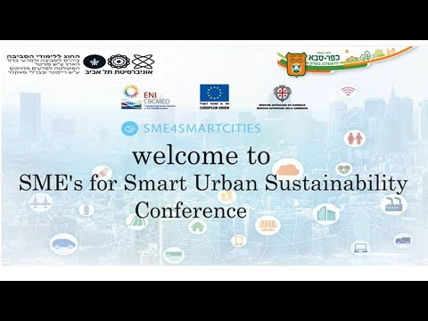 כנס בינלאומי לקידום חדשנות וקיימות ברשויות מקומיות