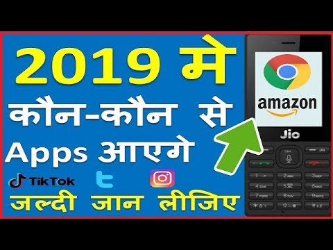 Download Upcoming Apps In Jio Phone 2019 2019 Apps | MP3 Indonetijen