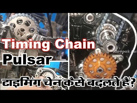 Download Timing Chain Problem Video 3GP Mp4 FLV HD Mp3 Download