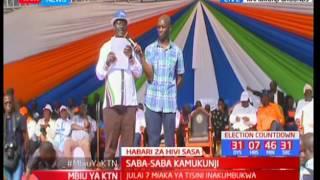 Rais Uhuru Kenyatta ahudhuria maombi ya amani katika uwanja wa Uhuru: Mbiu ya KTN