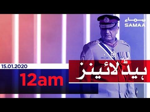 Samaa Headlines - 12AM - 15 January 2020