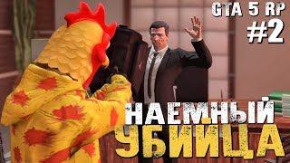 НОВАЯ ЖИЗНЬ В ЛОС САНТОСЕ - GTA 5 RolePlay [Стрим, Обзор, РП сервер]
