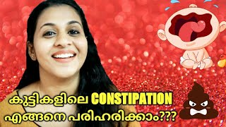 Constipation in Babies - Home Remedies, Exercises, Food and Massages