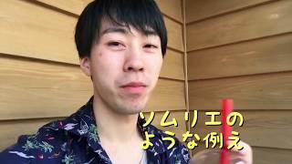 激アツ!夏の青森観光スポットに行きました!