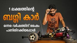 1 ലക്ഷത്തിൻ്റെ ബഗ്ഗി കാർ പണിതിറക്കിയപ്പോൾ | RC Buggy Car Restoration | Petrol RC Buggy | Malayalam