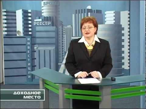 Социальная ипотека в Москве это реальность