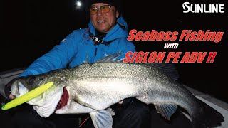Seabass fishing with SIGLON PE ADV!! Full version.【Kunihiko Hamamoto's style】