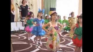 детский сад - танец  я - модница