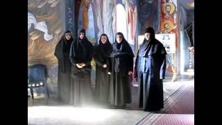 Царице моя преблагая-поју монахиње манастира Хајдучица