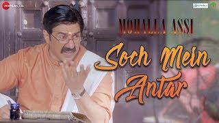 Soch Mein Antar  Udit Narayan
