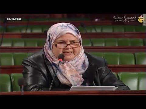 نائبة تونسية تجهر بالحق ضد حلف الحصار