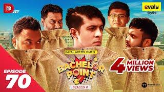 Bachelor Point | Season 2 | EPISODE- 70 | Kajal Arefin Ome | Dhruba Tv Drama Serial